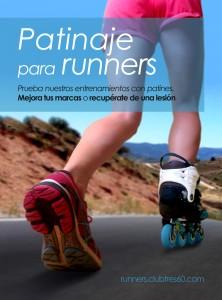 PATINAJE-PARA-RUNNERS4