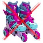 patines-infantiles-no-recomendados-4